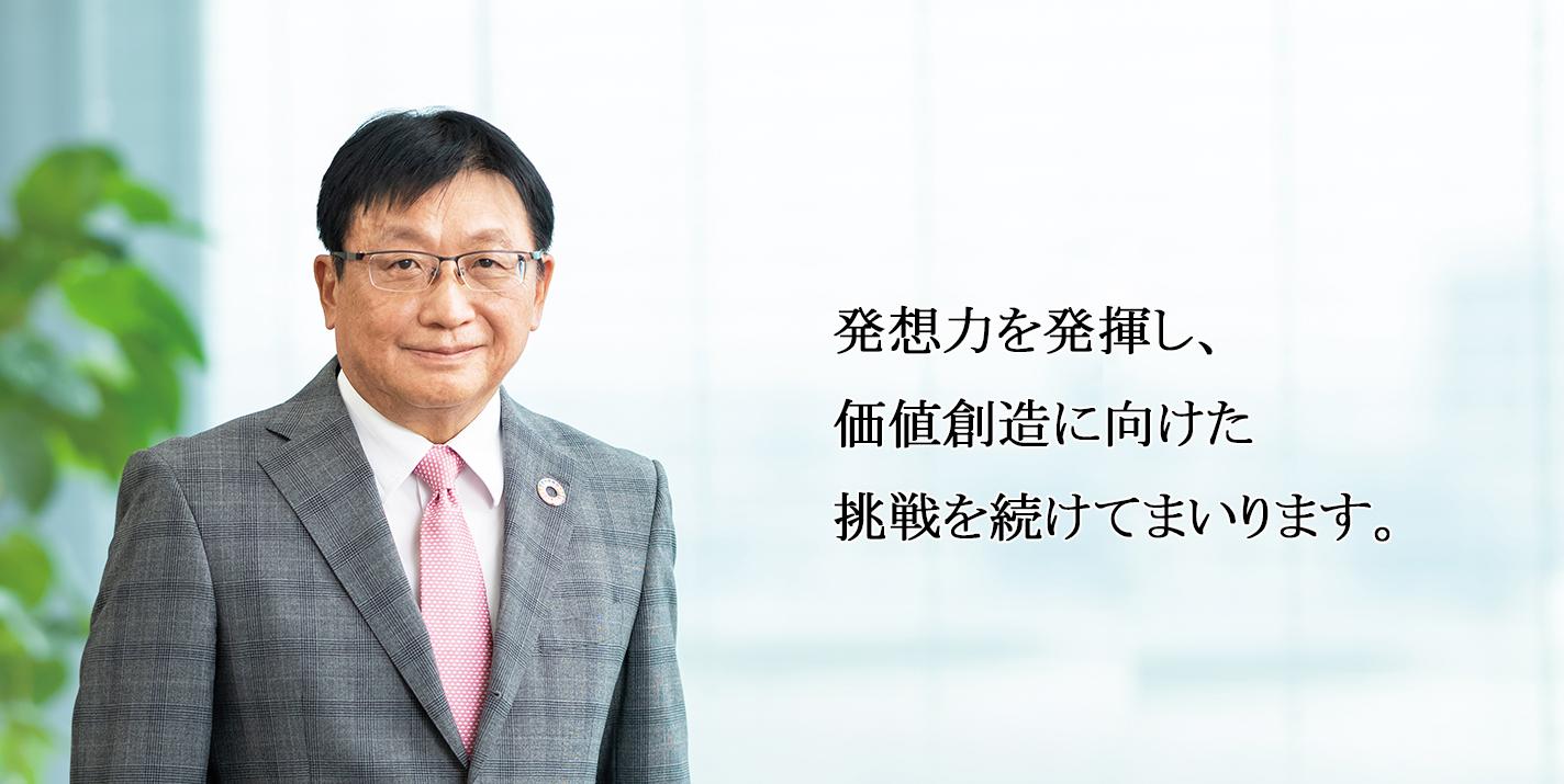 社長メッセージ 双日株式会社