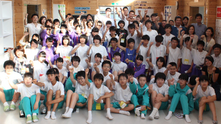 photo/Japan: Tohoku Education Support Program