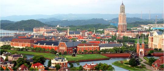 Next generation energy technology verification project for Nagasaki huis ten bosch