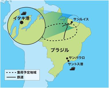 双日、ブラジルで農業・穀物集荷・ターミナル事業に出資   双日株式会社