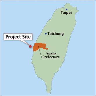 """Résultat de recherche d'images pour """"Yunlin Offshore Wind project"""""""